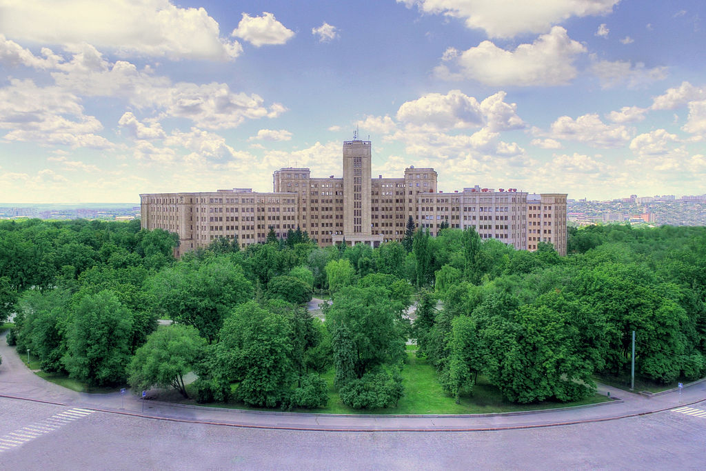 National University of Kharkiv
